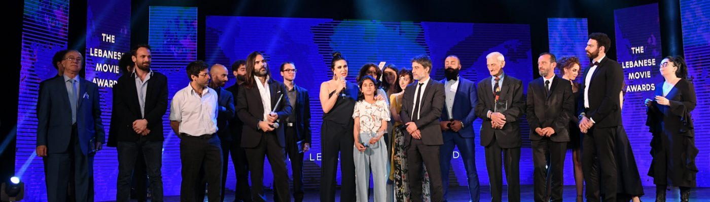 The LEBANESE MOVIE AWARDS