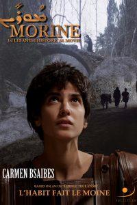 carmen-bsaibes-morine-film-cast-1-200x300