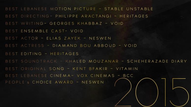 Website-Winners-Year-2015